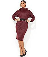 Женское платье миди из ангоры цвета марсала с поясом размеры от XL