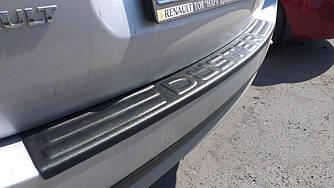 Накладка на задний бампер Renault Duster (2010-2017)