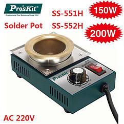 Паялная ванна Pro'sKit SS-551H