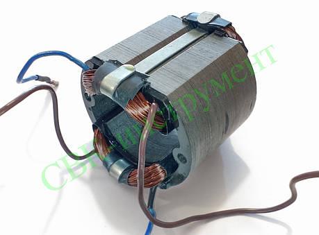 Статор електрорубанки Диолд РЕ-700Ф, фото 2