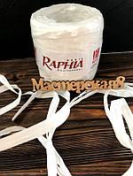Рафія біла декоративна водовідштовхувальна для декору і упаковки