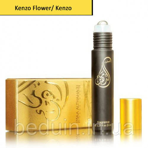 kenzo_flower.jpg