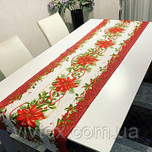 Скатерть-полотенце 45х150 в ассортименте