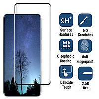 Защитное стекло с рамкой для Samsung Galaxy S20 Plus