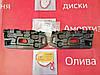 Комплект кронштейнів переднього бампера Renault Dokker (Original 622210972R)