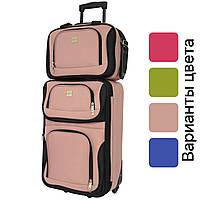 Комплект дорожный чемодан на колесах + сумка Bonro Best средний набор (набір дорожня валіза + сумка середній) Розовый