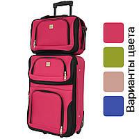 Комплект дорожный чемодан на колесах + сумка Bonro Best небольшой набор Вишневый