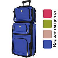Комплект дорожный чемодан на колесах + сумка Bonro Best небольшой набор (набір дорожня валіза+сумка маленький) Синий
