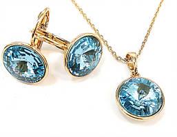 "Набор ""серьги и кулон на цепочке"" ХР с кристаллами Swarovski голубого цвета.Кулон: 1.2 см. Цепочка: 40-44 см."