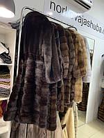 Норковий кожушок Харків купити поперечку 44 46