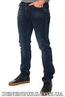 Джинсы мужские DSQATARD 20-Q9944 тёмно-синие, фото 1
