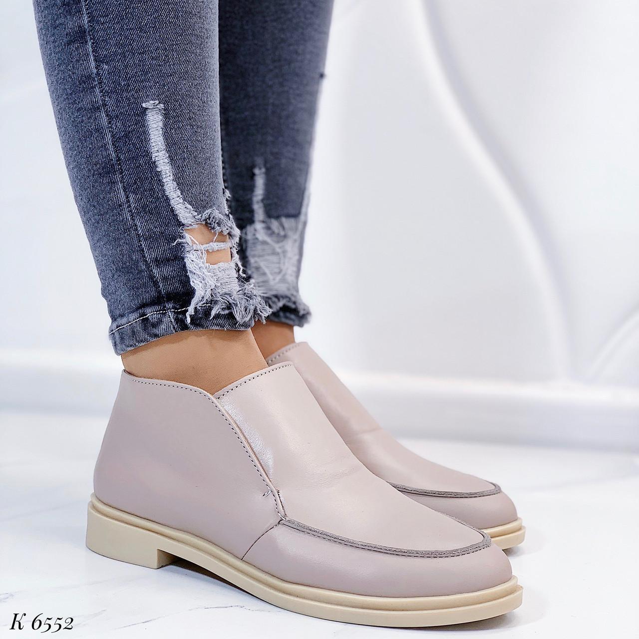Женские ботинки / лоферы  бежевые натуральная кожа
