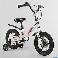 Велосипед двухколесный детский Corso MG-62111 14 дюймов (3-5 лет)