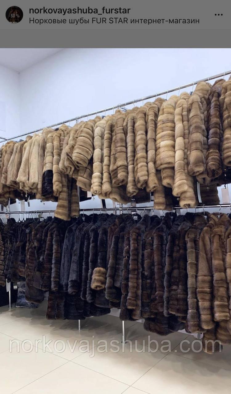 Женское пальто из натуральной норки