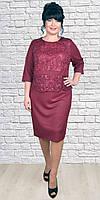 Бордовое благородное платье из кружева классического кроя 56-62
