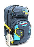 """Молодіжний шкільний рюкзак """"Migini 756-1"""""""