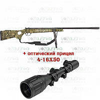 Пневматическая винтовка SPA B1400C (камо, сошки и ремень) 305 м/с  +ПО-4-16x50