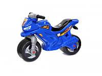 Толокар мотоцикл для детей  синий  арт 501.