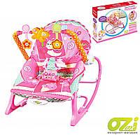 Кресло-качалка ibaby 68110/13 розовое