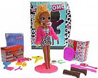 Кукла Лол O.M.G. с Аксессуарами