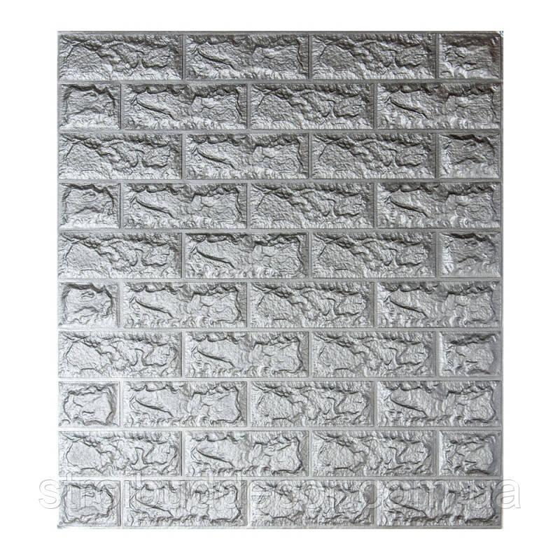 Самоклеющаяся декоративная 3D панель под кирпич серебро  700*770*7мм