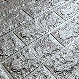 Самоклеющаяся декоративная 3D панель под кирпич серебро  700*770*7мм, фото 6