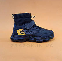 Кроссовки кожаные черные детские кроссовки носки nike air vapormax летние, фото 2
