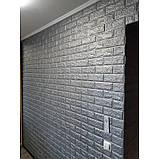 Самоклеющаяся декоративная 3D панель под кирпич серебро  700*770*7мм, фото 10