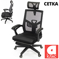 Кресло АКЛАС Логан PL ANF Черное, фото 1