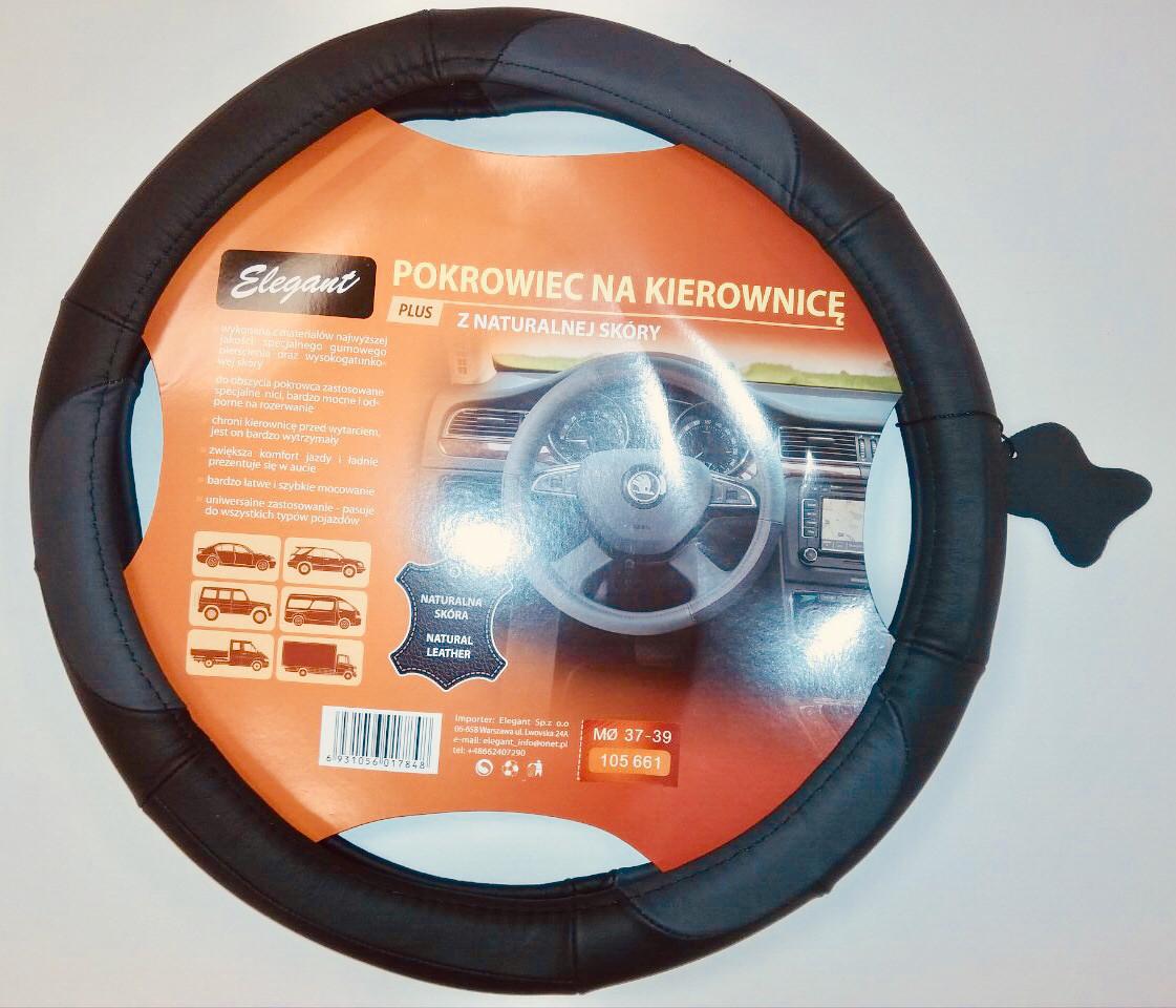 Чехол на руль кожаный черный с серыми вставками  размер M Elegant Plus EL 105661