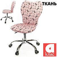 Кресло АКЛАС Джокей CH PR Розовое