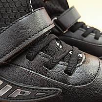 Кроссовки кожаные черные детские кроссовки носки nike air vapormax летние, фото 3