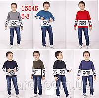 Кофта для хлопчика 5-8