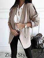 Женский стильный удлиненный офисный пиджак