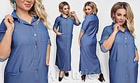 Длинное модное джинсовое платье рубашка с боковыми разрезами больших размеров 48, 50, 52, 54