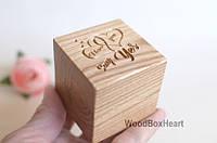 Деревянная коробочка шкатулка футляр для помолвочного кольца, колец Say yes