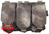 Подсумок для сброса магазинов MFH Molle A-Tacs AU 30616P