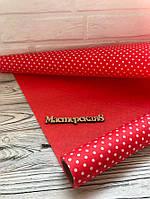 Бумага упаковочная красная в горошек 67см*10м  для подарков, оформления букетов, фото 1