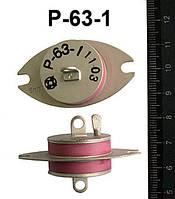 Разрядник Р-63-1