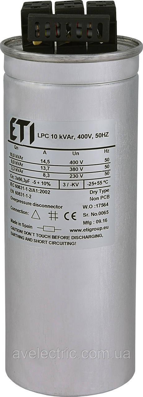Конденсатор для компенсации реактивной мощности LPC 15 kVAr, 440V, 50Hz, ETI, 4656762