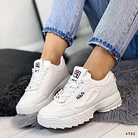 Белые женские кроссовки в стиле FILA  36,37,39р