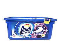 Капсулы для стирки Dash Lavanda 3 в 1 23 шт.