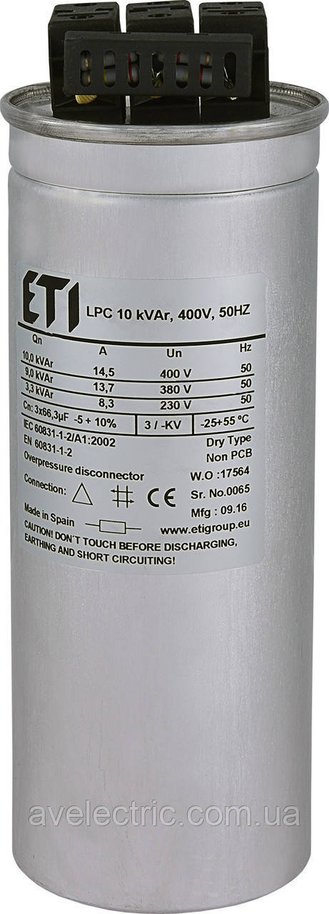 Конденсатор для компенсации реактивной мощности LPC 40 kVAr, 440V, 50Hz, ETI, 4656766