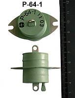 Разрядник Р-64-1