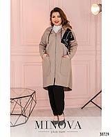Женское кашемировое пальто-кардиган с капюшоном больших размеров 50-64