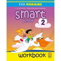 Англ. мова 2 кл Р/З Smart junior