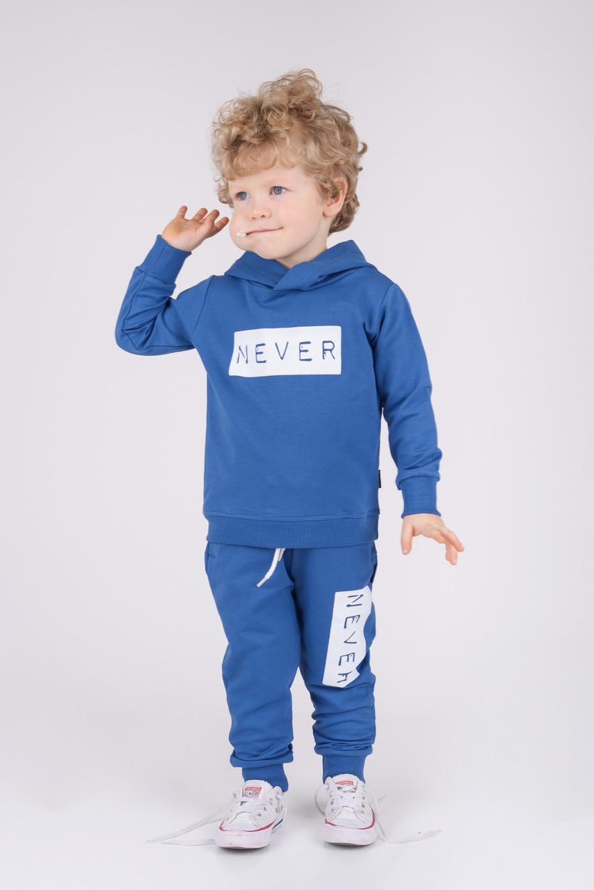Спортивный костюм для мальчика Синий р. 86, 92