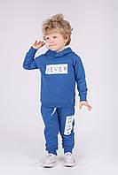 Спортивный костюм для мальчика Синий р. 86, 92, фото 1