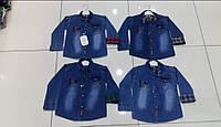 Рубашка джинсовая для мальчиков 1-4