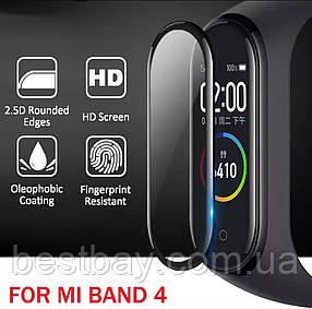 Защитная пленка для Xiaomi Mi Band 4, фото 2